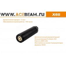 Аккумуляторный блок для фонаря Acebeam X65