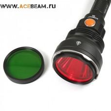 Светофильтры FR20 (для T21, T27 или T30)