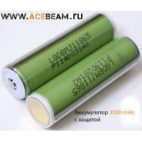 Аккумулятор LG INR18650 MJ1 на 3500 mAh с защитой