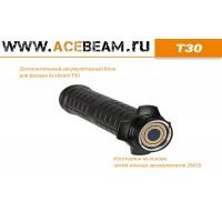 Удлинитель корпуса для фонаря Acebeam T30