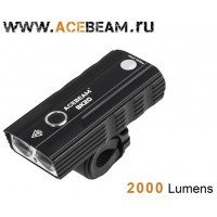 Acebeam BK20
