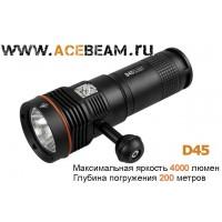 Acebeam D45