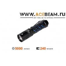 Acebeam E70