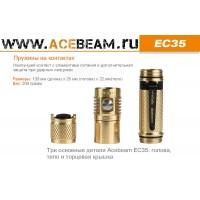 Acebeam EC35 Bronze