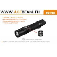 Acebeam EC35