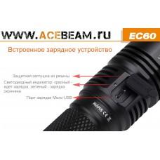 Acebeam EC60