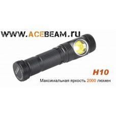 Металлический налобный фонарь