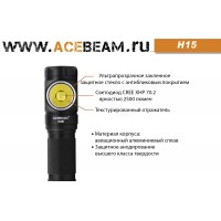 Acebeam H15