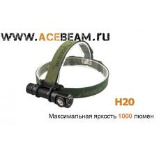Acebeam H20