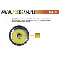 Acebeam K40L