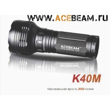 Acebeam K40M