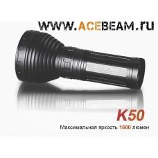 Acebeam K50 V3