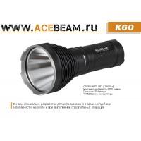 Acebeam K60