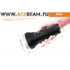 Acebeam K65