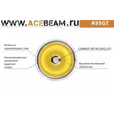 Acebeam K65GT