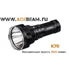 Мощный поисковик Acebeam K70