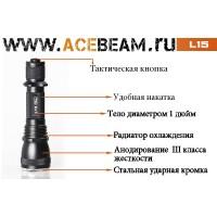 Acebeam L15