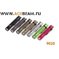 Acebeam M10