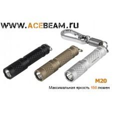 Acebeam M20