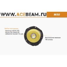 Acebeam M50