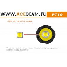 Acebeam PT10