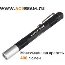 Acebeam PT10-GT