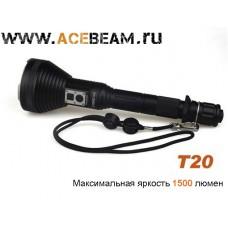 Acebeam T20 Cree XPL  1500lm/1050m