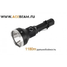 Acebeam T27 Cree XHP35
