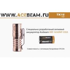 Acebeam TK16 CU