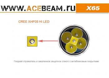 Acebeam X65