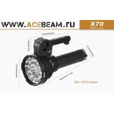 Acebeam X70