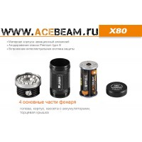 Acebeam X80-UV